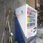 自動販売機デザイン