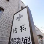 十字は立体的なアクリルで表現