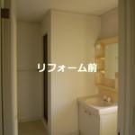 リフォーム前(2階洗面所)
