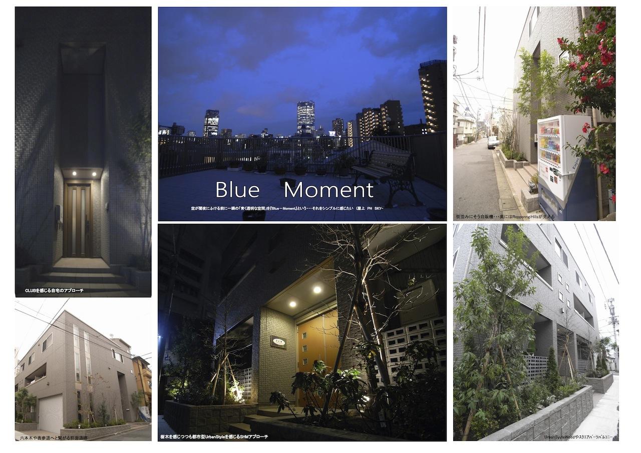 K様邸「Blue Moment」