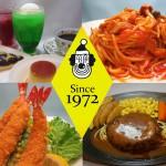 「らすぷーる」洋食&Cafe ビル内店舗紹介の看板